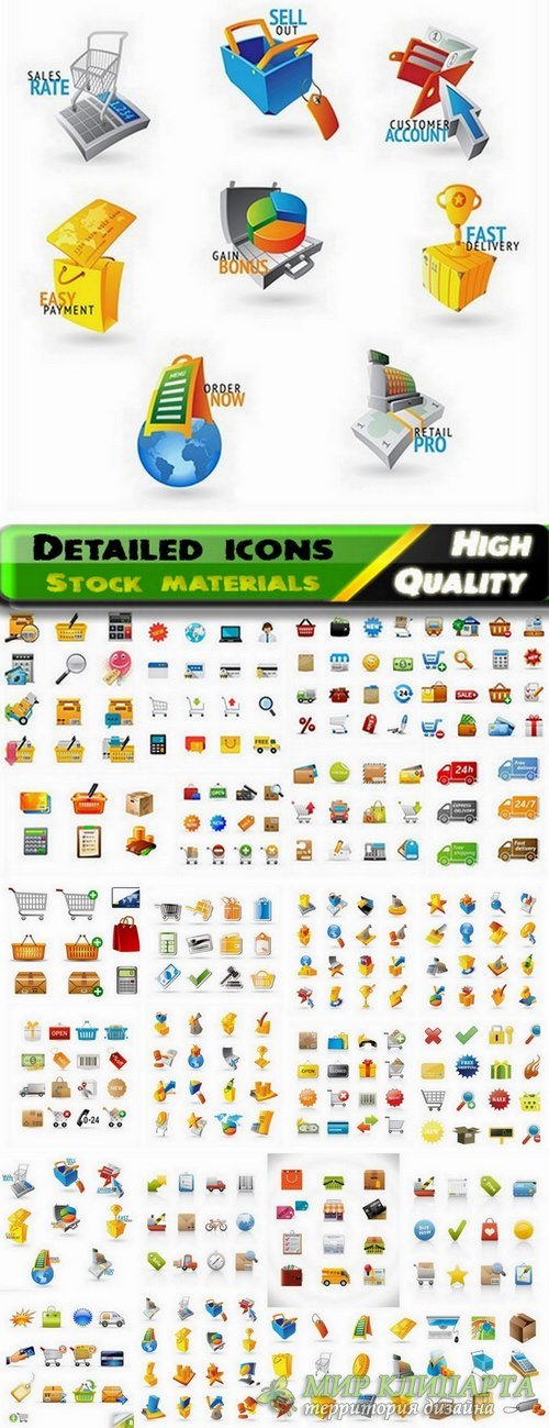 Detailed icons in vector set from stock #11 - 20 Eps - 4 Svg