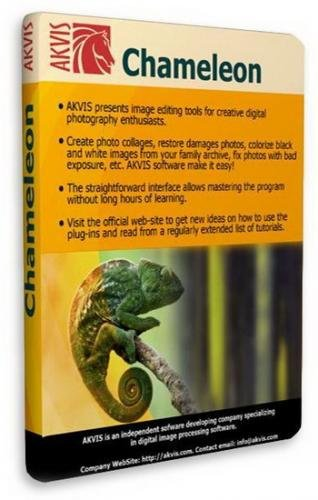 AKVIS Chameleon 8.5.1759 for Adobe Photoshop