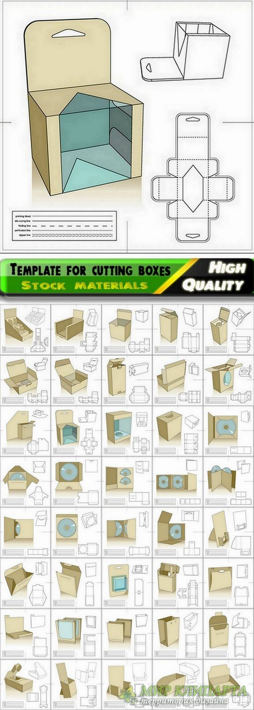 Template for cutting boxes in vector from stock - 40 Eps