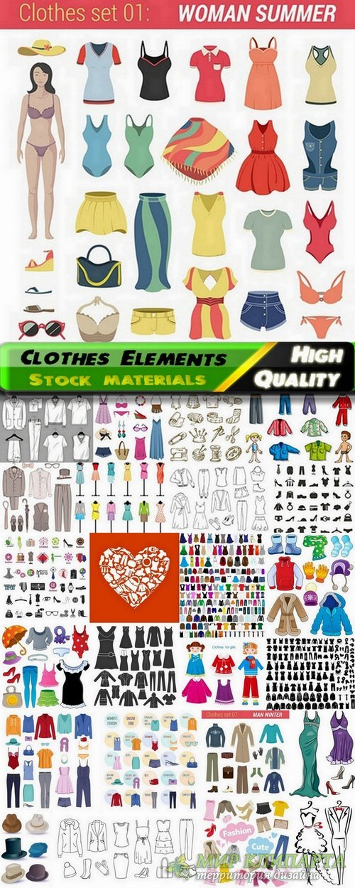 Set of Differnt Clothes Elements in vector from stock - 25 Eps