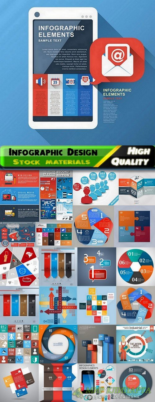 Infographic Design Elements in vector set from stock #70 - 25 Eps