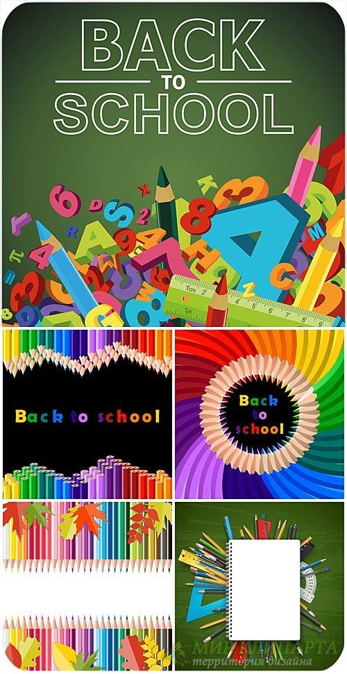 Школьные фоны в векторе, цветные карандаши и буквы / School backgrounds vec ...