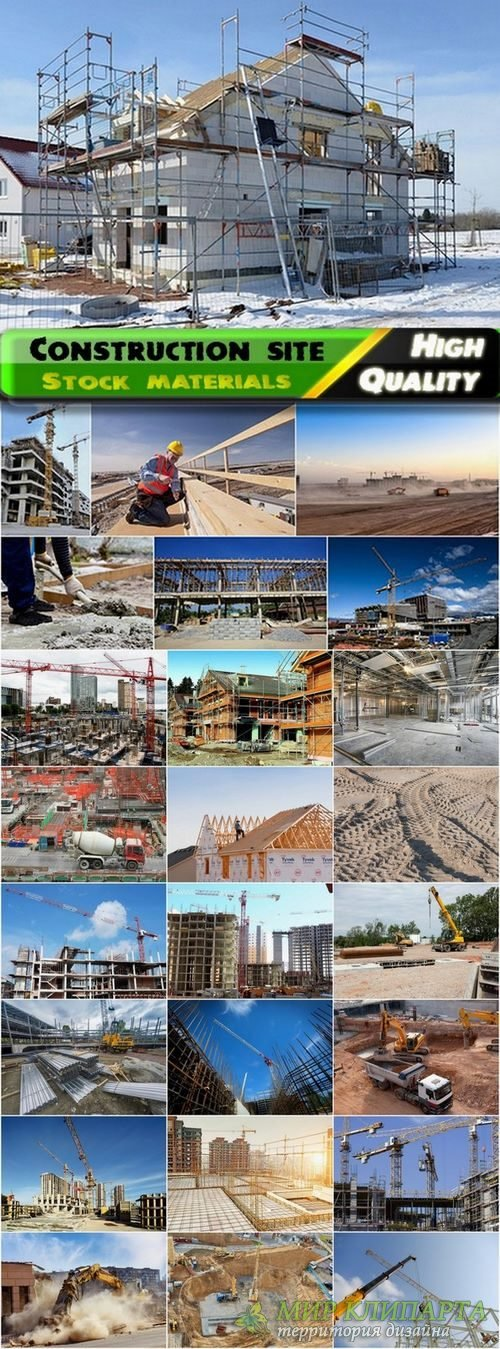 Construction site Stock Images - 25 HQ Jpg