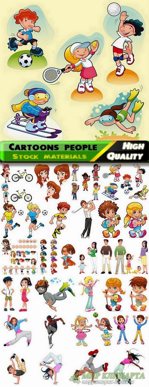 Mix set of cartoons people in vector from stock - 25 Eps