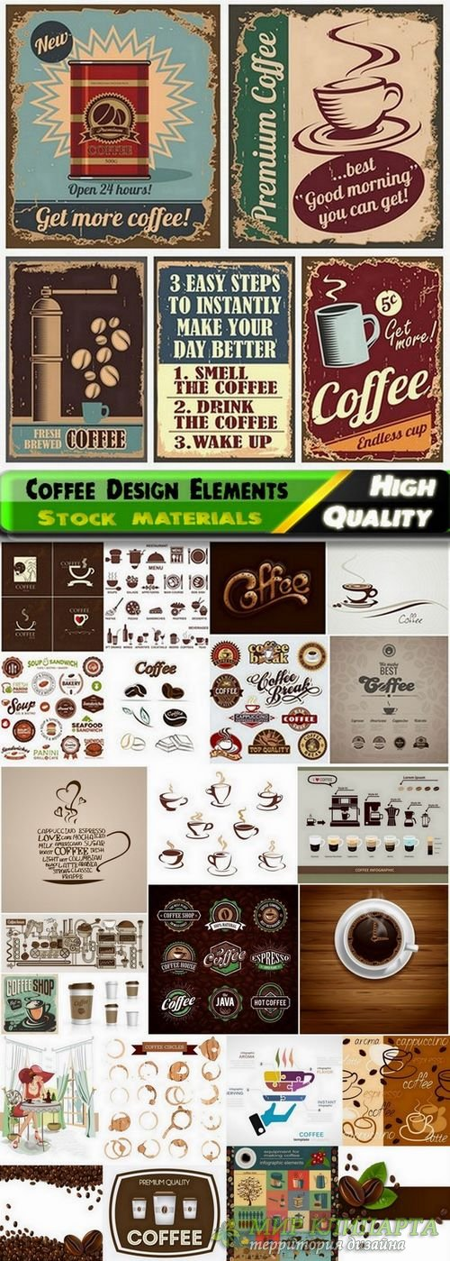 Coffee Design Elements in vector from stock - 25 Eps
