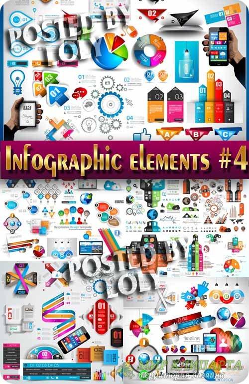 Инфографика. Элементы #4 - Векторный клипарт