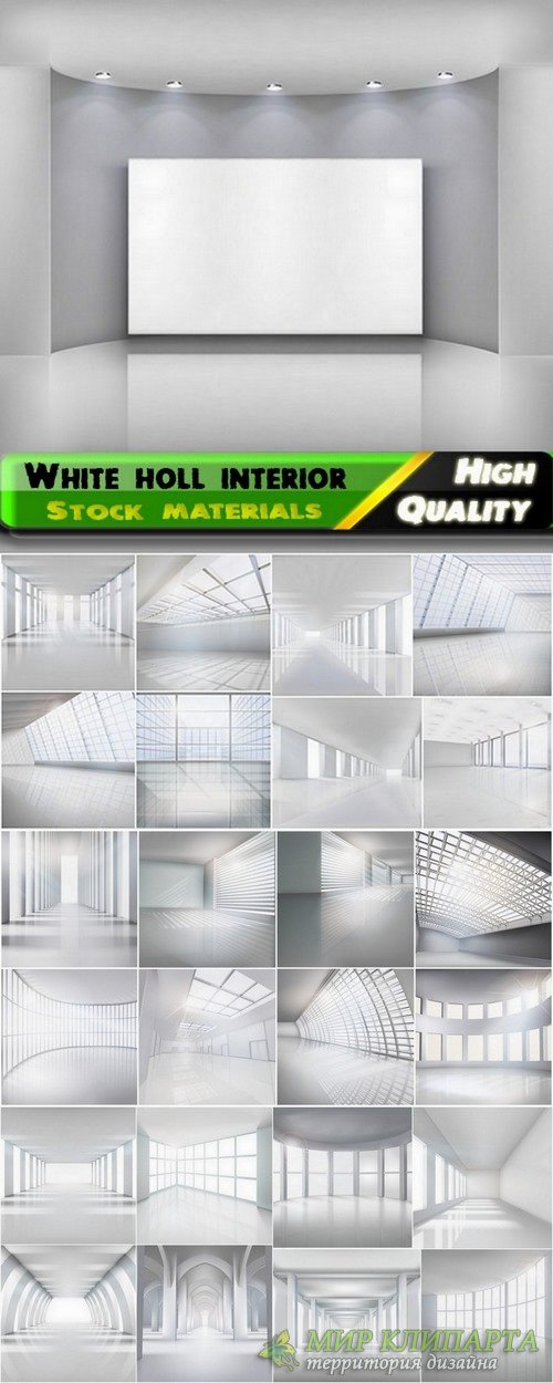 Big white holl interior in vector from stock - 25 Eps