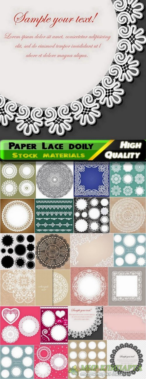 Paper Lace doily and backgrounds with paper patterns - 24 Eps