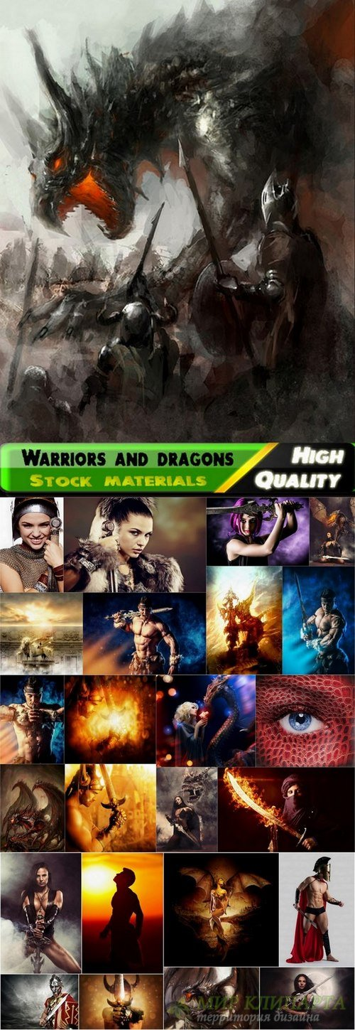 Warriors and dragons Stock Images - 25 HQ Jpg