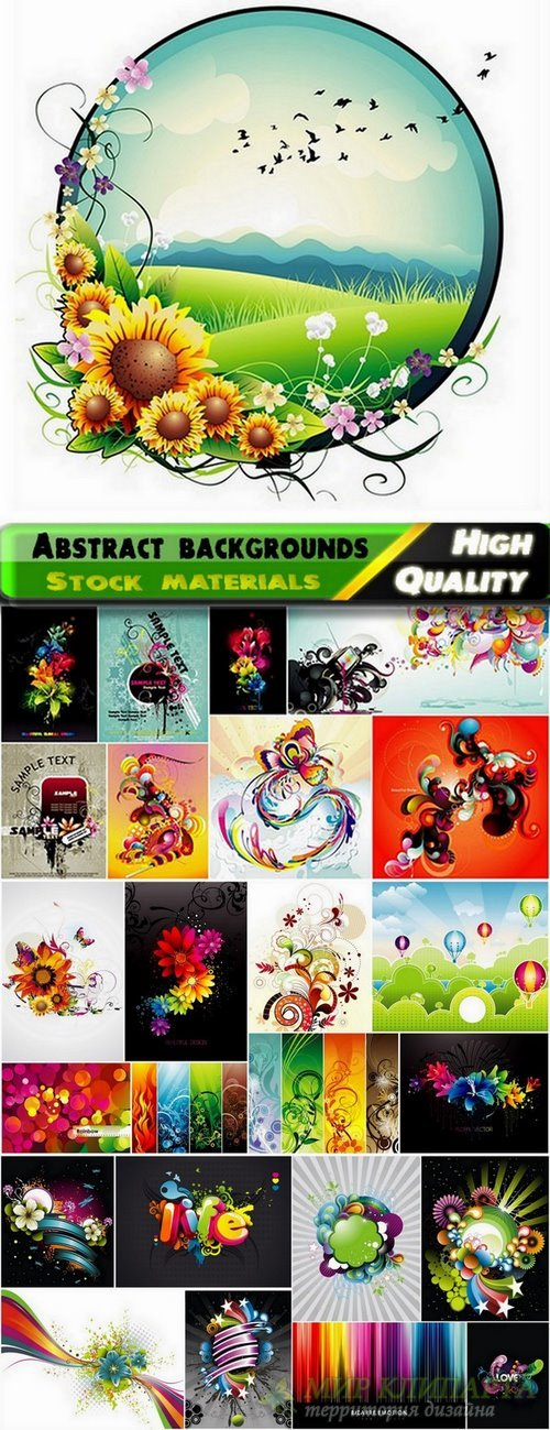 Abstract backgrounds with flowers and leaves elements #10 - 25 Eps
