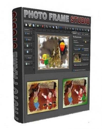 Mojosoft Photo Frame Studio 2.96