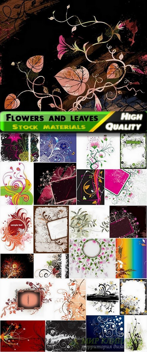 Abstract backgrounds with flowers and leaves elements #11 - 25 Eps