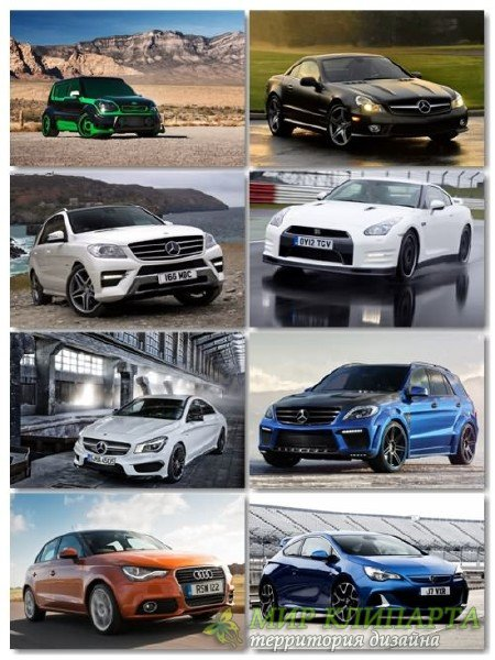 Сборник фотоподборки автомобилей хорошего качества выпуск 14