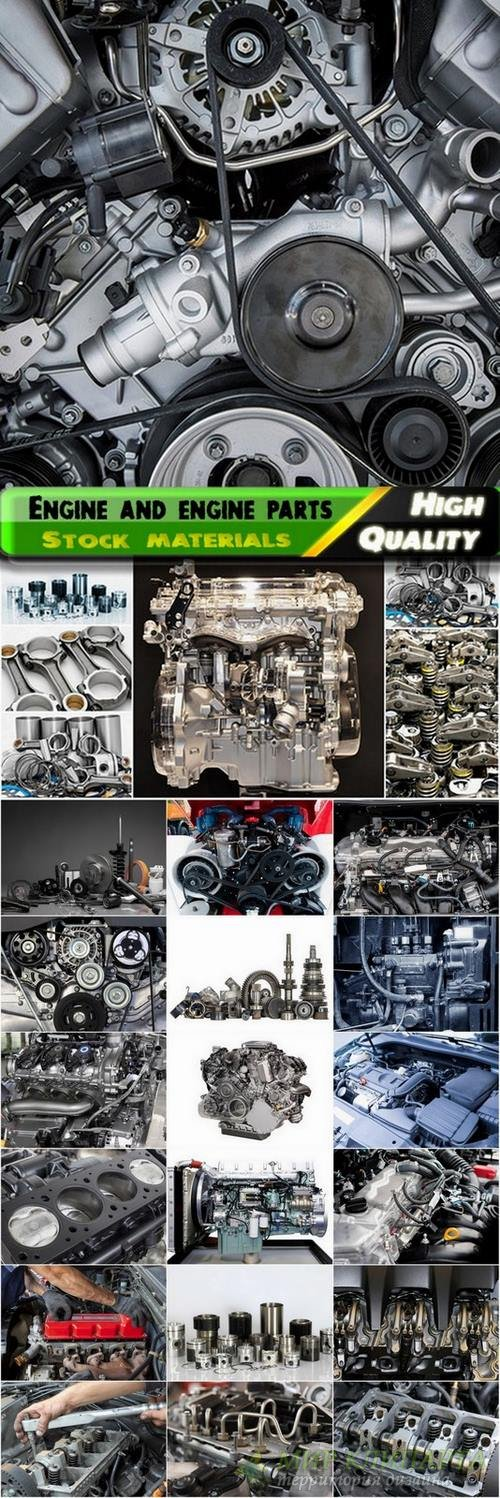 Engine and engine parts Stock Images - 25 HQ Jpg