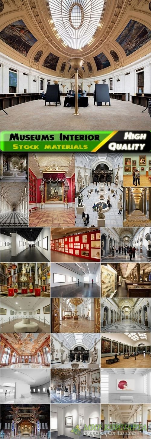 Interior of World museums Stock Images - 25 HQ Jpg