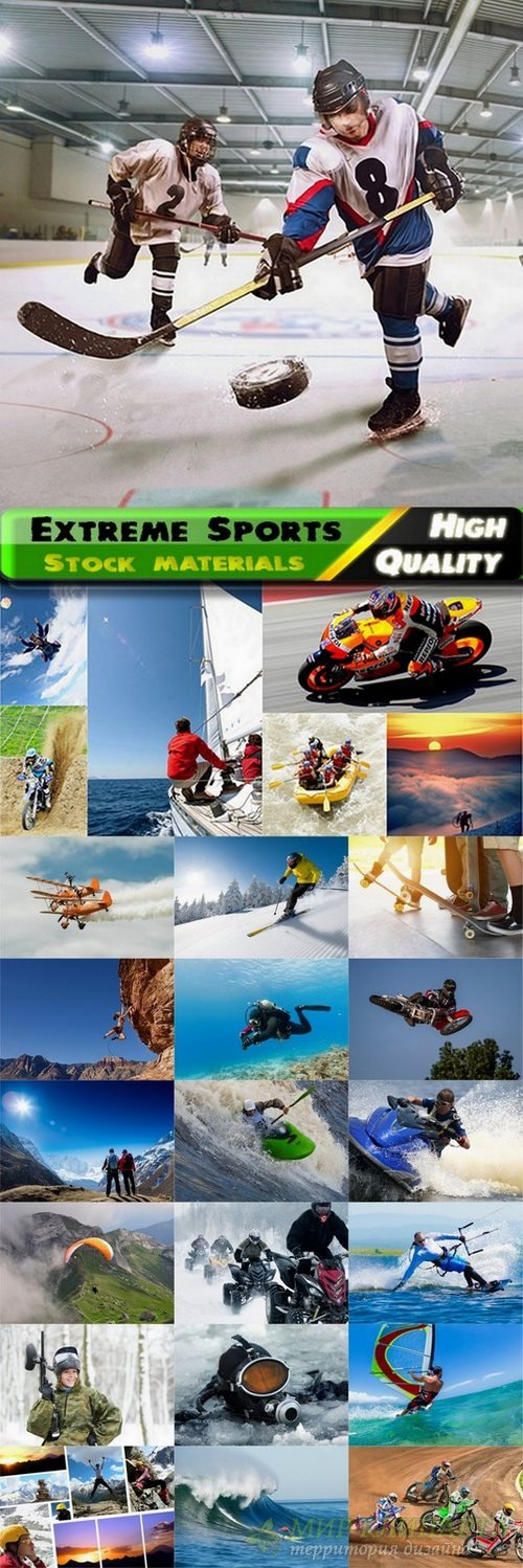 Extreme Sports Stock Images #3 - 25 HQ Jpg