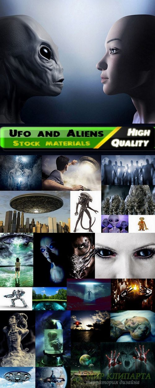 Ufo and Aliens Stock Images - 25 HQ Jpg