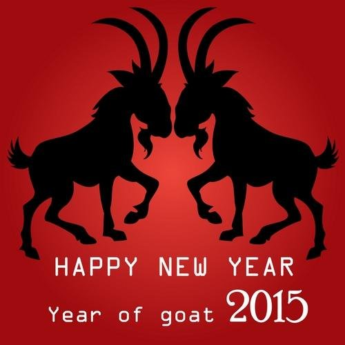 Календари и Символ 2015 / Calendars & Symbol 2015 (AI,EPS)