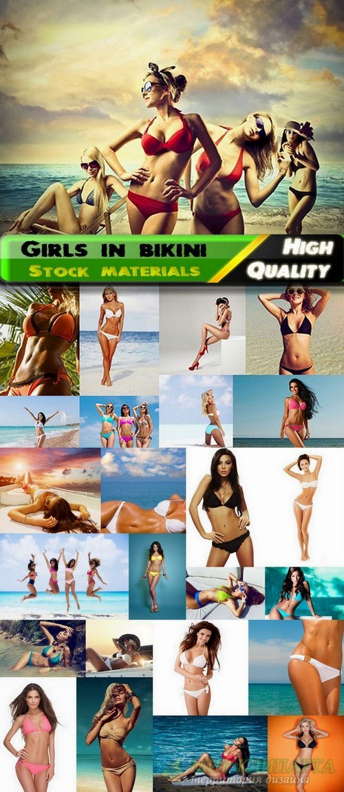 Wonderful Girls in bikini Stock Images - 25 HQ Jpg