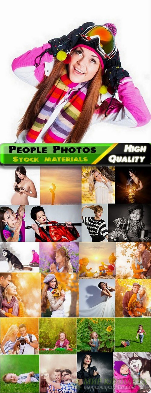 Photos of Different people - 25 HQ jpg