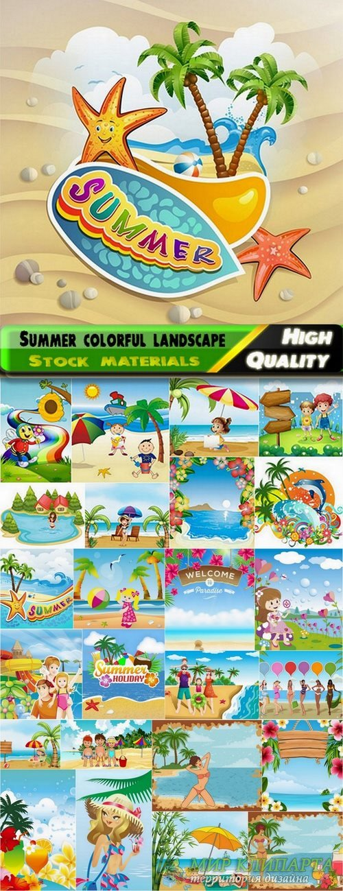 Summer colorful landscape in vector from stock - 25 Eps