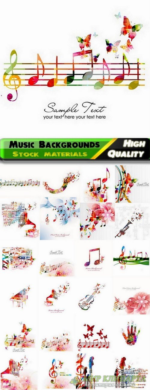 Abstract backgrounds with music theme in vector from stock - 25 Eps