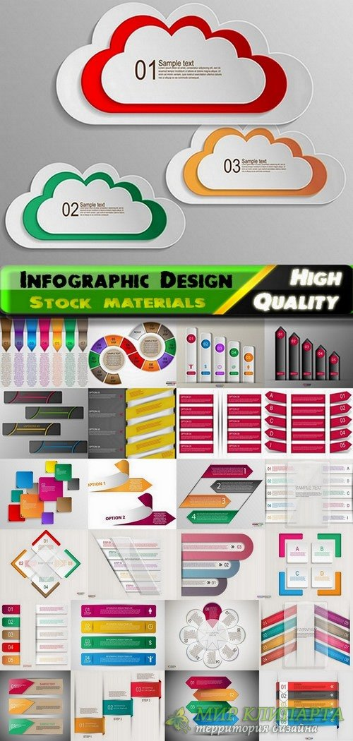 Infographic Design Elements in vector set from stock #73 - 25 Eps