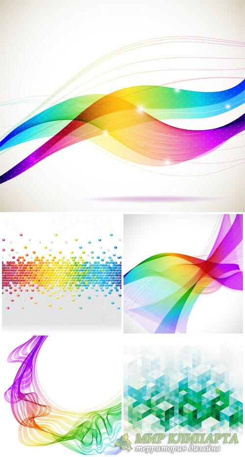 Абстрактные векторные фоны с цветными линиями / Abstract vector background  ...