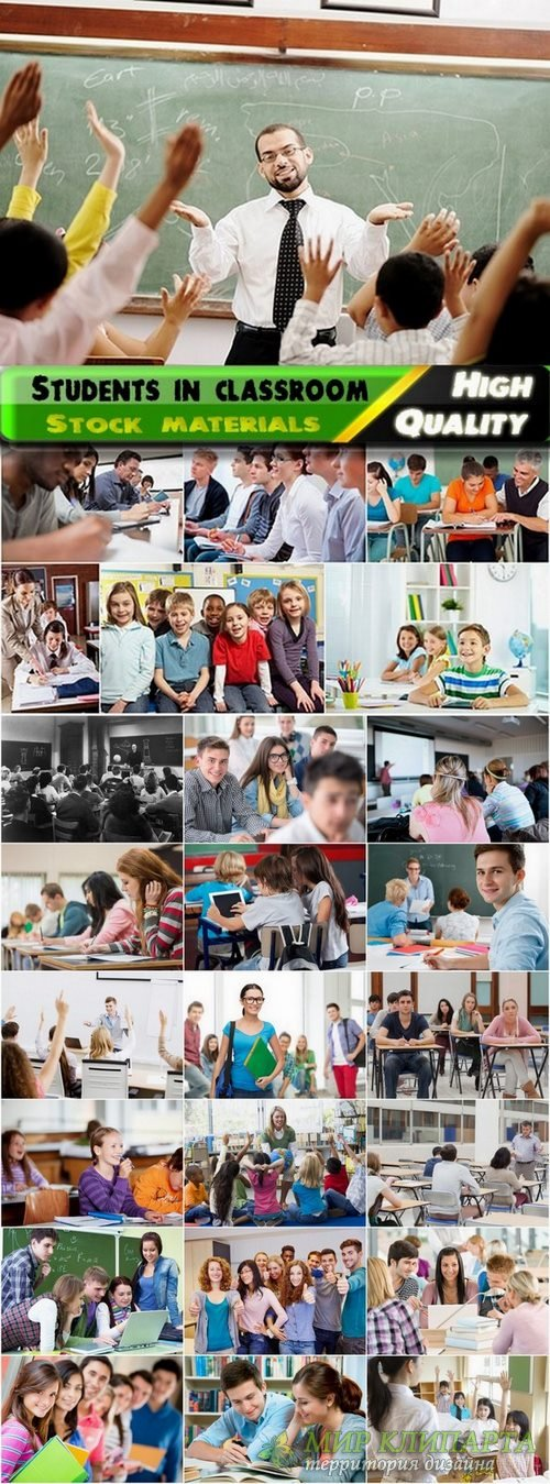 Students in classroom Education concept Stock images - 25 HQ Jpg