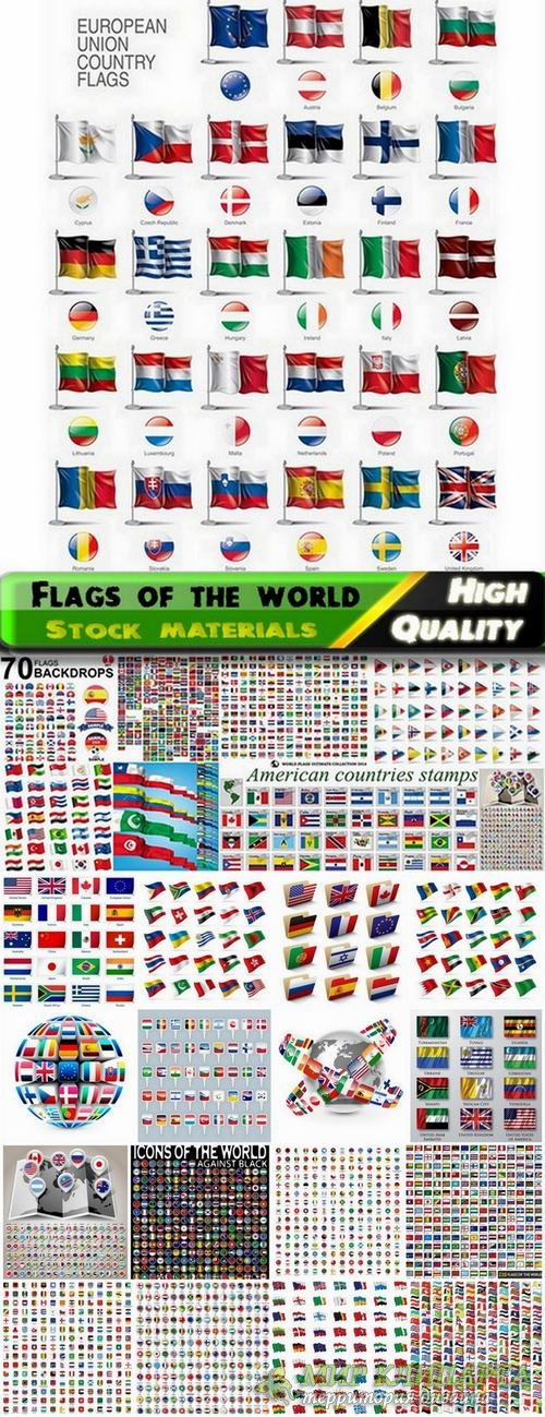 Flags of the world big Set in vector from Stock - 25 Eps