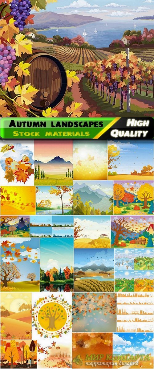 Autumn landscapes in vector from stock - 25 Eps