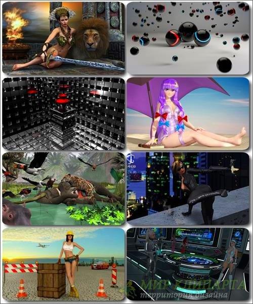 HD Обои и картинки - 3D Компьютерная графика (выпуск 16)