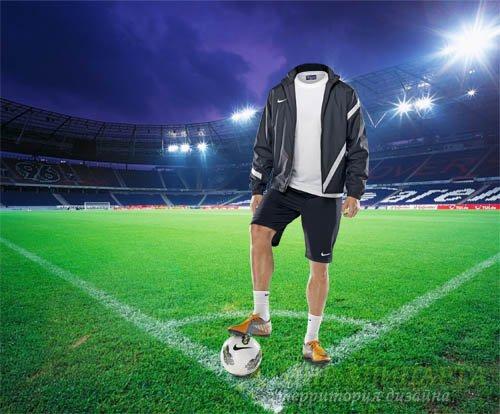 Шаблон для фотошопа - Футболист на поле