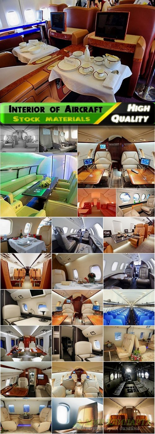 Luxury interior of aircraft Stock Images - 25 Eps