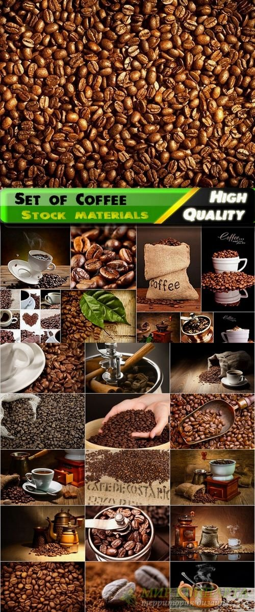 Set of  hot Coffee Stock images #2 - 25 HQ Jpg
