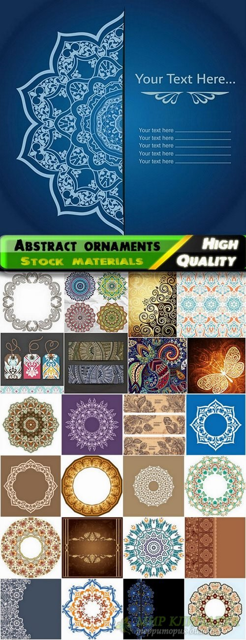 Abstract ornaments design and samples patterns - 25 Eps