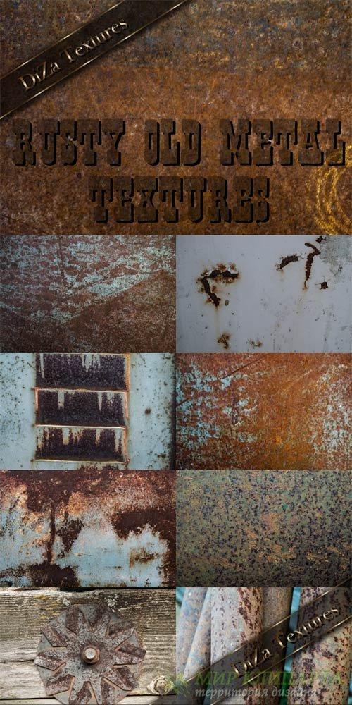 Старые ржавые металлические текстуры