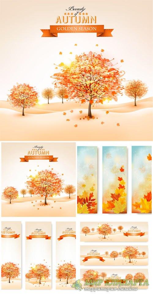Осенние фоны, баннеры с деревьями в векторе / Autumn backgrounds, banners w ...
