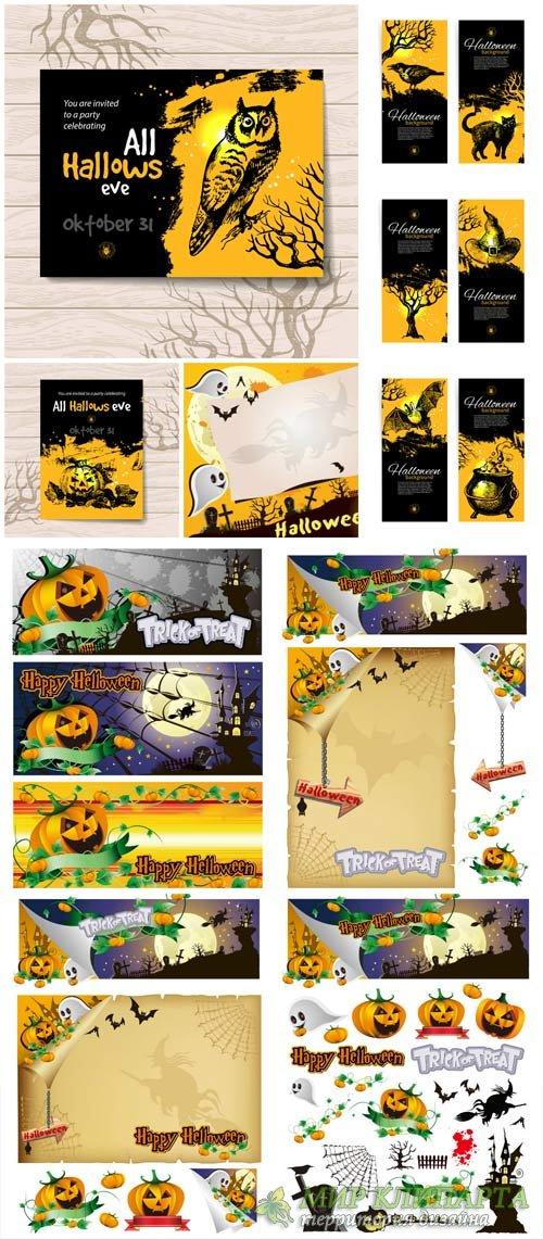 Хэллоуин, фоны и баннеры в векторе / Halloween backgrounds and banners vect ...