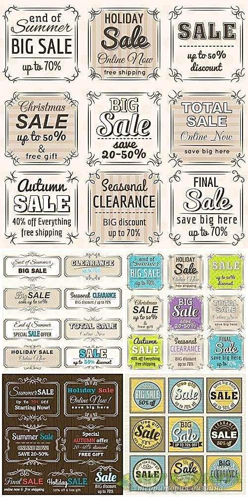 Распродажа, векторные этикетки в винтажном стиле / Sale, vector labels in v ...