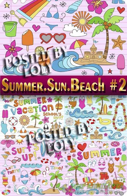 Лето. Солнце. Пляж #2 - Векторный клипарт