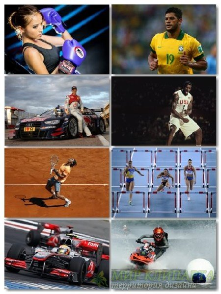 Фотоподборка отличного качества на спортивную тему выпуск 21