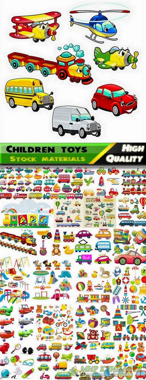 Different children toys in vector from stock - 25 Eps