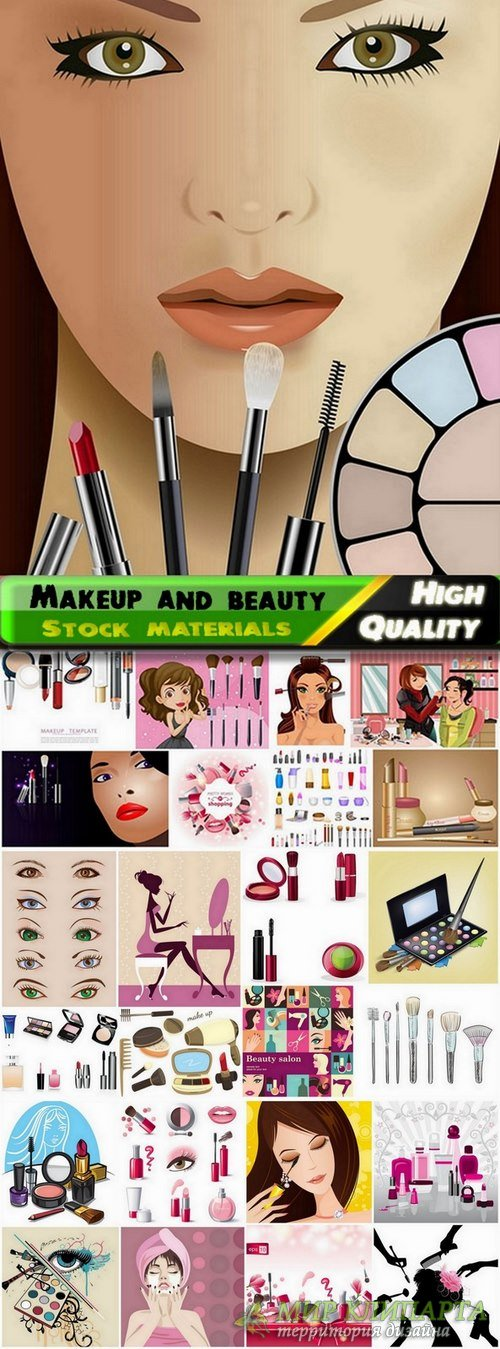 Makeup and beauty womans elements in vector from stock - 25 Eps