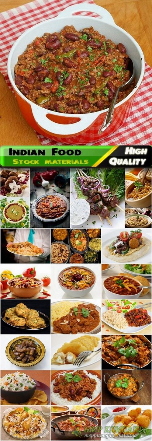 Indian Food Set #5 - 25 HQ Jpg