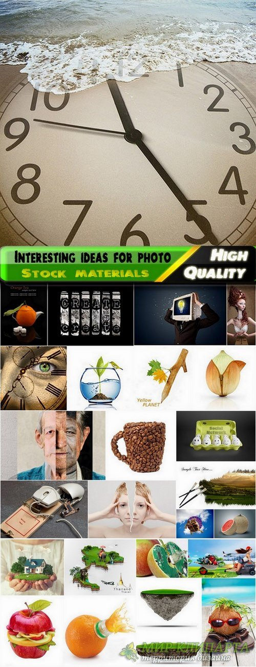Interesting ideas for photo stock images #9 - 25 HQ Jpg