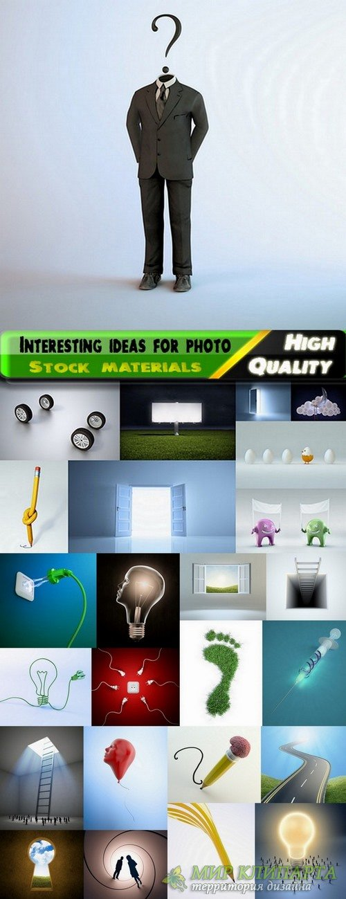 Interesting ideas for photo stock images #10 - 25 HQ Jpg