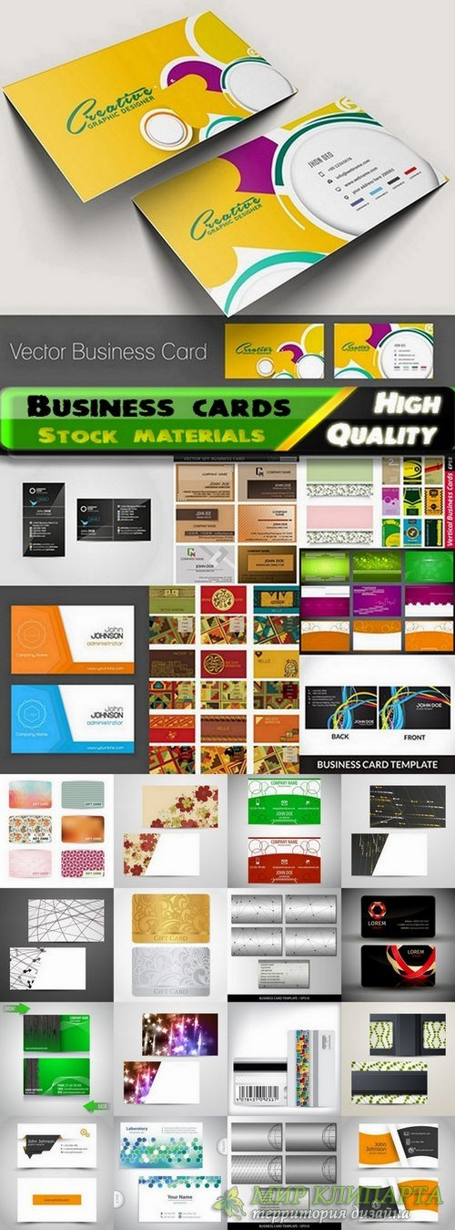 Business cards Template design set #8 - 25 Eps