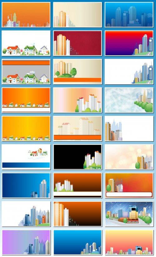 Фоны для визиток: недвижимость. 30 JPEG