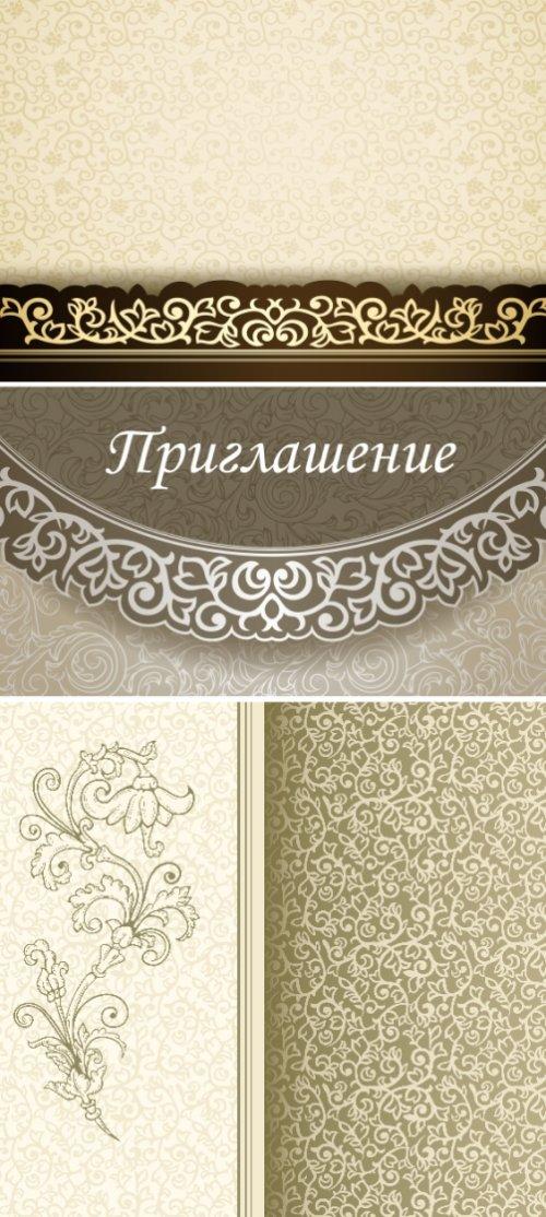Приглашение на свадьбу (сборка клипарта). 19 png